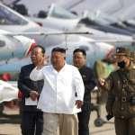 千呼萬喚不出來!北韓領導人金正恩神隱2周,日媒:他已變成植物人