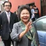批蔡英文把監察院長當政治籌碼 孫大千:台灣民主最醜陋的惡例