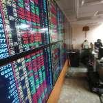 史上最糟的避險!華南永昌證券大賠47億,金管會指高層嚴重缺失,董事會全面改組