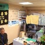 孫慶餘專欄:中共「狼性」與銅鑼灣書店案