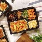 宅在家就能吃到五星級大飯店美食!8大業者推便當外送,銅板價就能享受