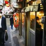 日本房貸族扛不住了!新冠疫情衝擊經濟,無力繳交房貸諮詢暴增