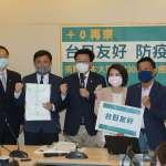 綠委捐2300件防護衣給大阪 日方:苦難仍相援才是真朋友