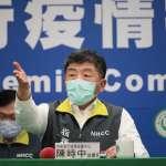 新冠肺炎》五一連假有助抓出潛藏社區感染源?陳時中這樣說