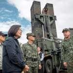 美國應帶頭承認「台灣是獨立國家」!《外交政策》刊文呼籲國際社會:別再迎合北京荒唐的「一個中國」