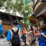 新美學城市觀察體驗 報名「美學觀察隊」送限量工具包