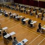 香港「高考」新聞自由考題引質疑 考生感到為難:怎麼回答才是「政治正確」?