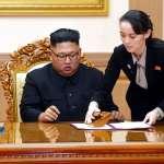 新新聞》金與正開炸後,北韓下一步軍事行動是什麼