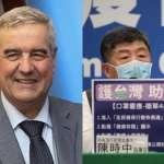 「義版陳時中」公開直播感謝台灣!甚至親筆寫信感謝台灣捐贈的口罩