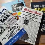 爆紅的敘事如何影響經濟?品牌設計、媒體都是故事的一環:《故事經濟學》書摘(2)