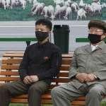 閻紀宇專欄:金正恩健康狀況之外,北韓的另一枚不定時炸彈──新冠肺炎
