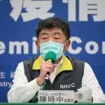 WHO重申「中華人民共和國是唯一合法中國代表」 陳時中:很官僚的回答