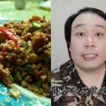 泰網紅怒「打拋肉加番茄就是死罪!」蝦餅、羅宋湯…這些異國料理到台灣也「走味」