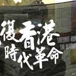 「原諒我未能給你有個完整的母親節」 流亡香港人寫家書為無法陪伴母親致歉