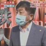 阿中部長紅到日本去!知名節目介紹台灣防疫成績「嵐」櫻井翔也大讚:各國領袖都該學他