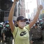 「香港人不可憐,我們很勇敢」反送中一周年後香港自由岌岌可危 港人:盼如鳳凰浴火重生