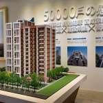海悅:房貸利息調降,帶動首購、換屋族群的需求顯見