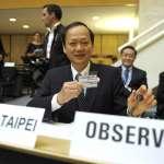 觀點投書:WHA台灣恐無緣與會,進入WHO則難上加難