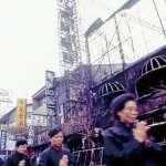 歷史新新聞》1995年的衛爾康火災慘劇