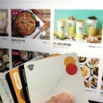 選這張信用卡叫外送最划算!半數消費者每周點3次,高現金回饋的信用卡該怎麼選?