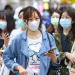 中研院研究》這些人都不戴口罩 台灣醫療體系會崩潰