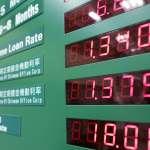 2020就是買房年?央行官員:降息發酵,房貸利率將在1.35%上下波動!