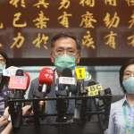 錢櫃大火受害者不排除集體提告 北市府:若協商不成將提供法律協助