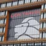旅遊禁令延至6月底 雄獅、鳳凰股價淡定
