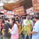 「罷韓交由市民決定!」民進黨維持「聲援社運基調」避演變成藍綠對立