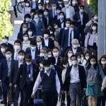 日本政府將向企業停業員工直接發放8成月薪,只差國會點頭
