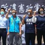 婦聯會首度上街頭抗議 蔣萬安:政府應協助轉型,不是清算鬥爭