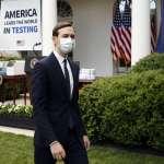 防疫外交》台灣援贈美國618萬片口罩    外交部:樂見白宮高層配戴MIT口罩