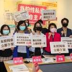 「台灣不能有N號房!」綠委提案立法即時下架性私密影像