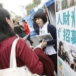 新新聞》520上路:疫情衝擊,青年一出校門可能就長期失業