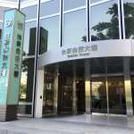 台新金:財部至今未談彰銀案 外界勿過度臆測