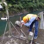 新北聯手有線電視業者  打造全方位公共監測平台  布設百處水情監測點