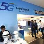 中華電信聯手HTC卡位5G創新應用服務