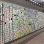 觀點投書:看見盧秀燕的民主格局─台中地下道連儂牆陪我見證歷史