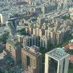 台北市豪宅建商下神壇搶推小宅 中正區建案量大