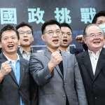 新新聞》江啟臣的共主之路,要拚當藍版蔡英文?