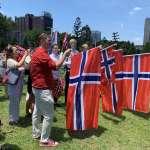 不一樣的挪威國慶日!與在台挪威人辦遊行歡慶 台灣數位外交協會:讓全球看見正能量