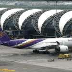 撐不住!疫情衝擊成最後一根稻草 泰國航空將向法院聲請破產重組