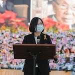 追思「台灣文學之母」鍾肇政 蔡英文不捨:他是國家的鍾老