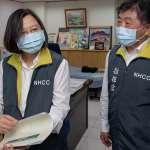 520就職演說》「台灣作為一個共同體」 總統將肯定國家在疫情挑戰的團結努力