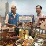 韓國瑜直播賣玉荷包 三天賣1500箱