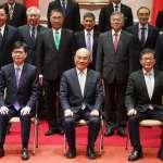 潘維剛觀點:蔡總統豈容蘇內閣毀了婦女賦權!