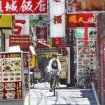 日本觀光業有多慘?4月份外國觀光客不到3千人,比去年同期銳減99.9%