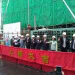 加工區前瞻智造新基地上樑 4大廠商進駐