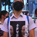 通識科到底有沒有教壞年輕人?重燃香港戰火的教育大討論