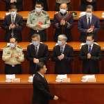中國政協開幕》全場2000人為新冠死者默哀 習近平、李克強未戴口罩成焦點